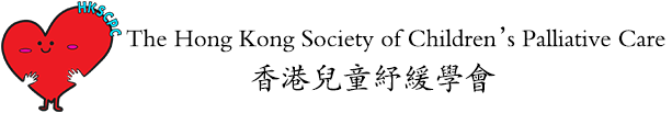 The Hong Kong Society of Children's Palliative Care