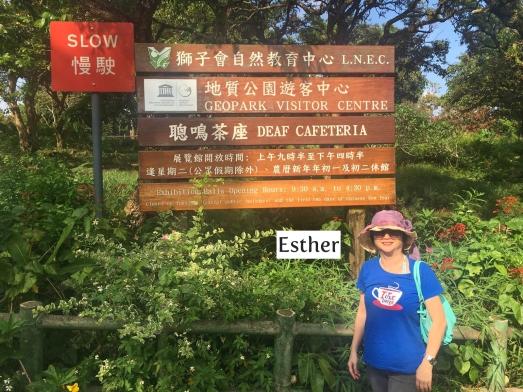7-Esther