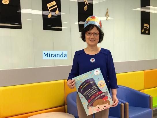 8-Miranda