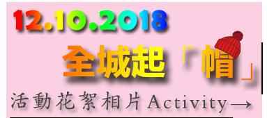 1012Activity1